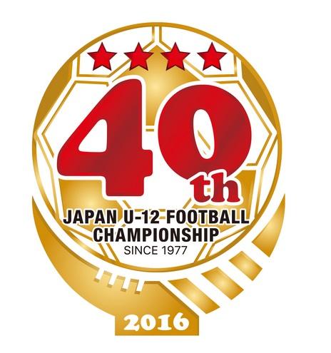 第40回全日本少年サッカー大会・太白順位決定戦