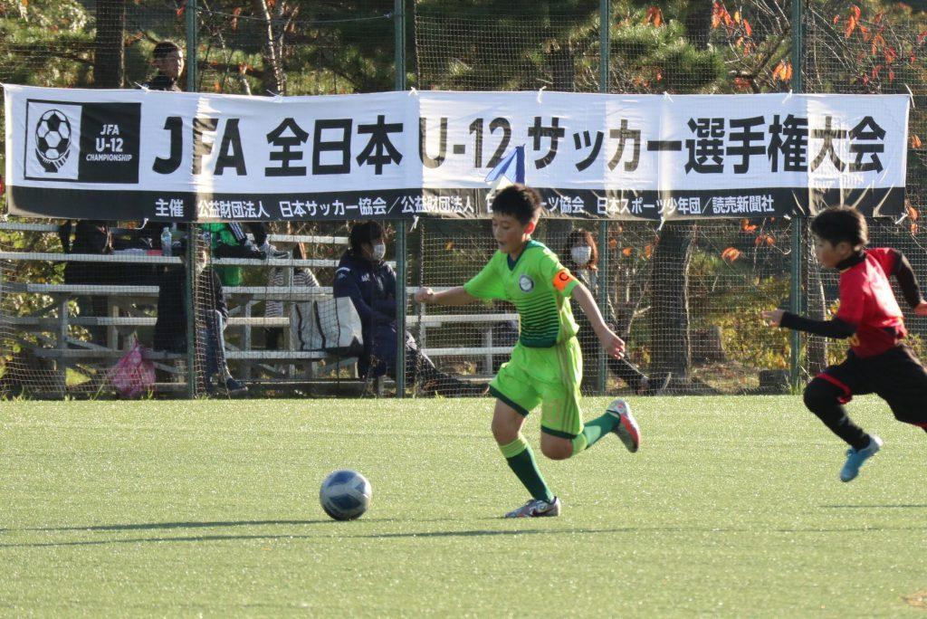 第44回 JFA U-12選手権 決勝トーナメント(2020.11.3)